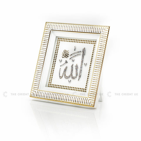 Allah Diamond Frame 18x20 W/G - The Orient