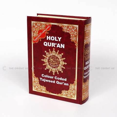 Quran Colour Coded Pakistani Script 13 Lines+ English Tajweed Rules 18x13cm