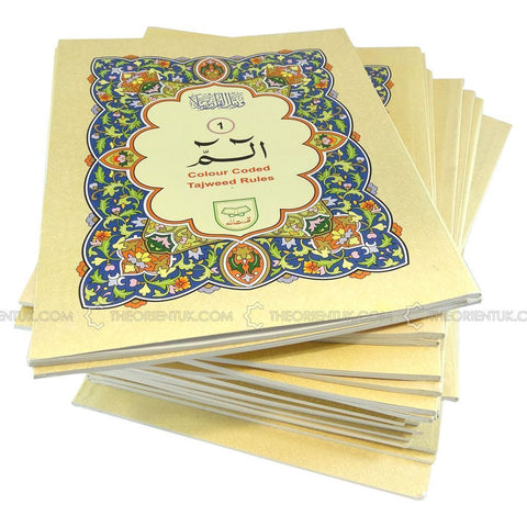 Complete Quran 30 Parts Juz Boxed Pack - 9 Line Colour Coded Tajweed - The Orient