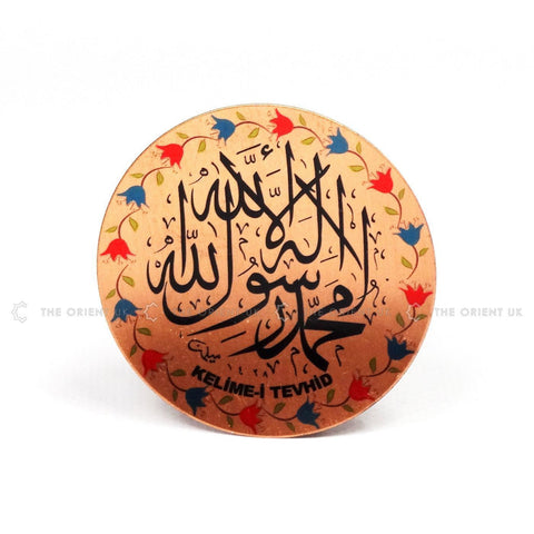 Shahada Plate Fridge Magnet Copper Metal 5.50 cm - The Orient
