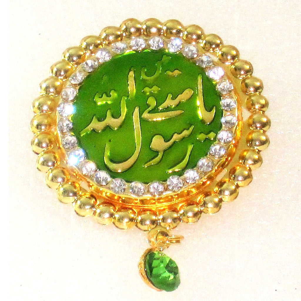 'Rasool Allah' Diamonds Stylish Pin Brooch Badge