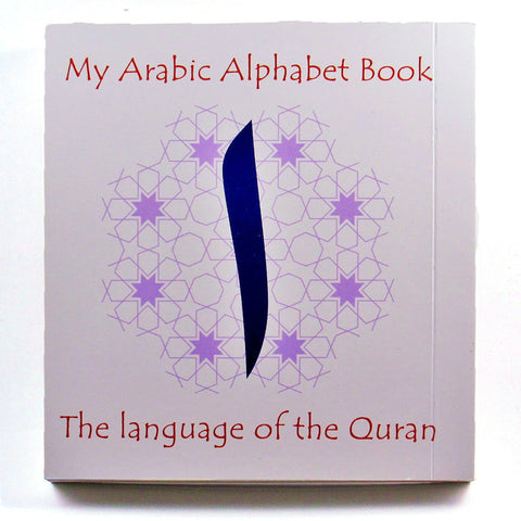 Arabic Alphabet Book Learn Arabic For Beginners - The Orient