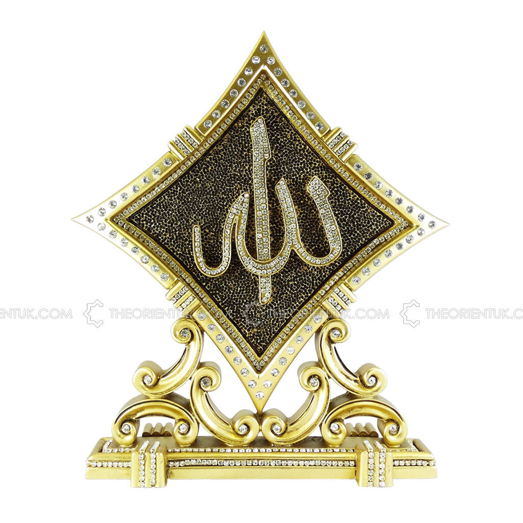 Allah Name Gold Diamond Ornament 25 x 29 cm - The Orient
