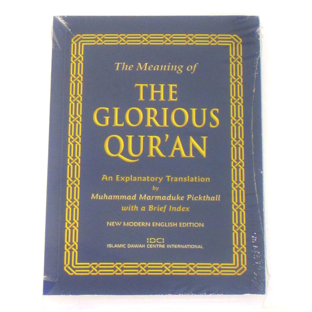 The Meaning of Glorious Qur'an