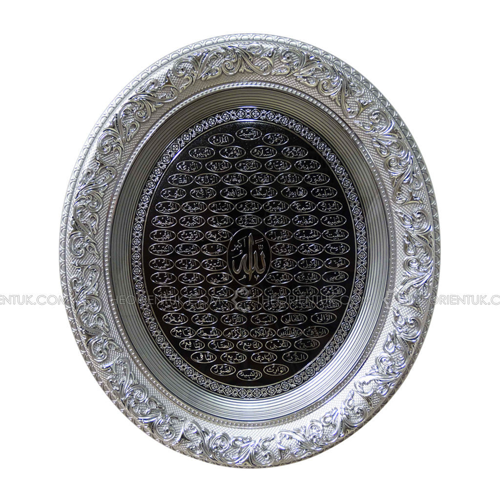 99 Allah Names Large Silver / Black Wall Hanging Frame Turkish Finest Quality 52x60 - The Orient