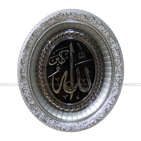 Allah Muhammed Name Wall Hanging Frame Turkish Finest Quality 31x36cm - The Orient