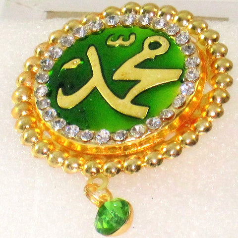 The Name Of Prophet Mohamad Diamonds Stylish Pin Brooch Badge