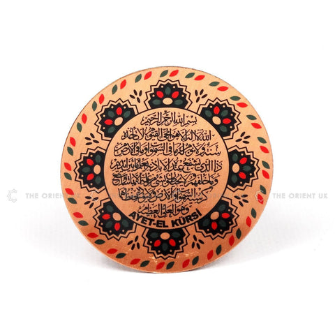 Ayat Al Kursi Plate Fridge Magnet Copper 5.50 cm - The Orient