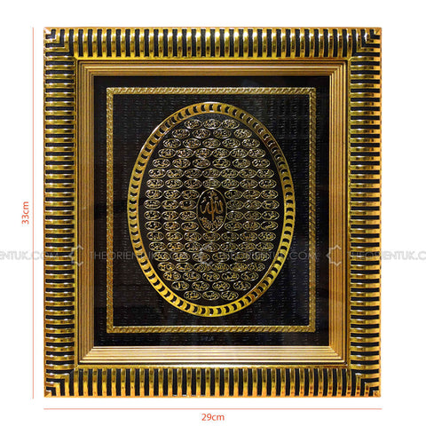 99 Allah Name Gold / Black  Wall Hanging Frame Turkish Finest Quality 29x33cm - The Orient
