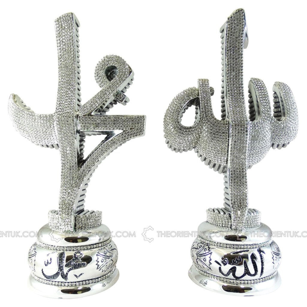Allah Muhammad Name Silver Diamonds Crystals Ornament 17x32cm - The Orient