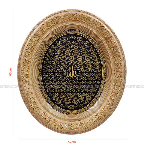 99 Allah Names Large Gold / Black Wall Hanging Frame Turkish Finest Quality 52x60 - The Orient