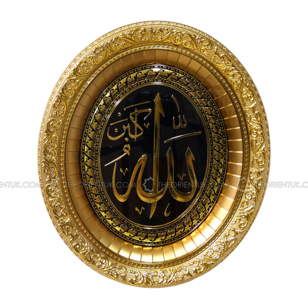 Allah Muhammed Name Gold / Black Wall Hanging Frame Turkish Finest Quality 31x36cm - The Orient