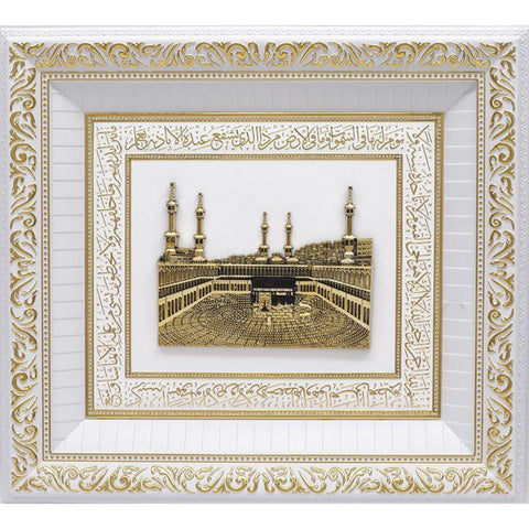 Large 3D Kabbah Aytul Kursi Glass Frame Decoration Wall Hanging Islamic Muslims Gift 52x58cm
