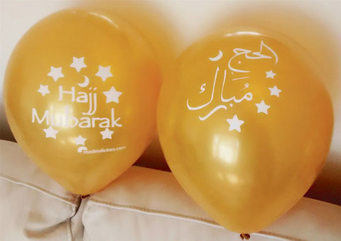 Hajj Balloons Gold - The Orient