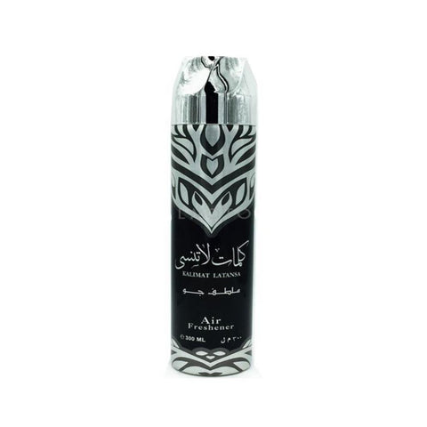 Genuine Kalimat Latansa Air Freshener Sandalwood Amber Musky Scents Home Fragrance - The Orient