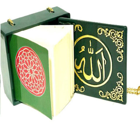 Rectangle Mini Quran Car Mirror Hanging Islamic Decoration Gift Green
