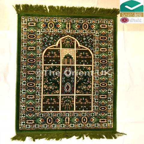 Thick Quality Luxury Pray Prayer Mat Salah Namaz Sijada Rug Carpet Mat Green - The Orient