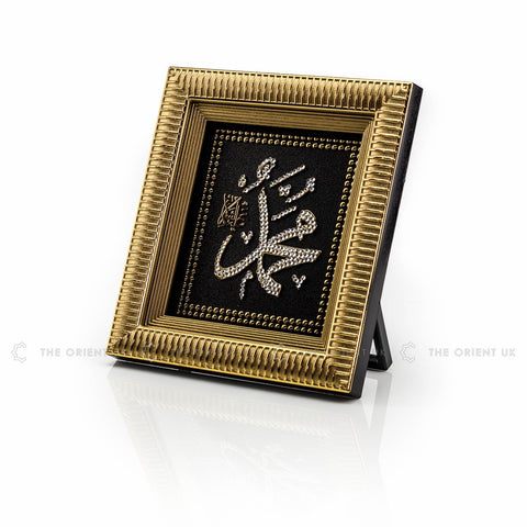 Muhammed Diamond Frame 18x20 Gold