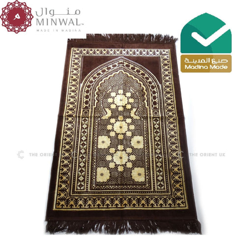 High Quality Pray Mat from Madina Muslim Prayer Carpet Minwal 110x70 cm Brown - The Orient