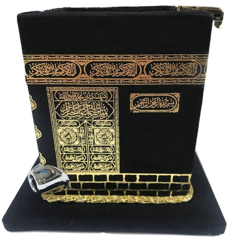 Holy Kabbah Mecca Gift for Wedding Ramadan Eid Hajj Umrah