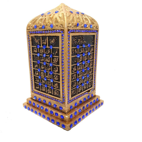 99 Names of Allah Islamic Muslims Eid Hajj Ramadan Gift Gold Blue Stones