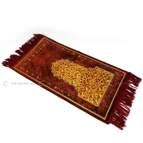 Kids Children Prayer Mat Maroon Islamic Pray Rug Namaz Carpet 60x35cm - The Orient