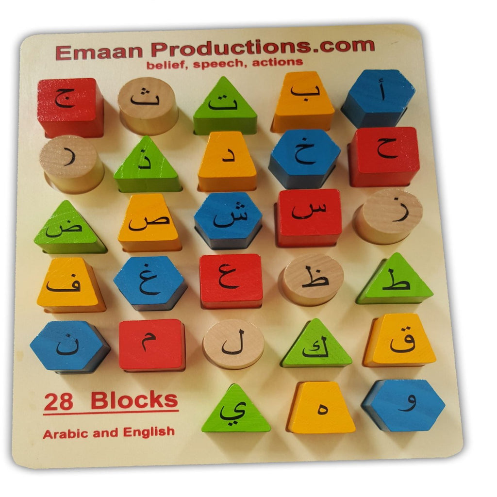 28 Block Wooden Learning Puzzle Jigsaw Game Toy for Kids Children English Arabic - The Orient