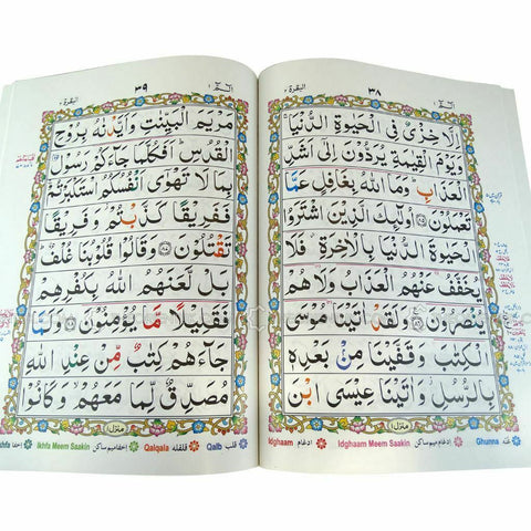 1x Quran Part Number 5 Tajweed Rules colour Coded 9 Lines Large Font A4 Size