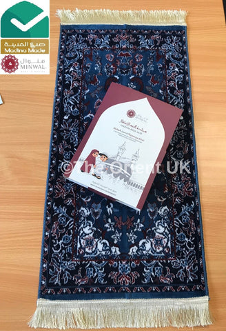 Kids Children Pray Prayer Mat Salah Namaz Rug Mat Small Soft Mat