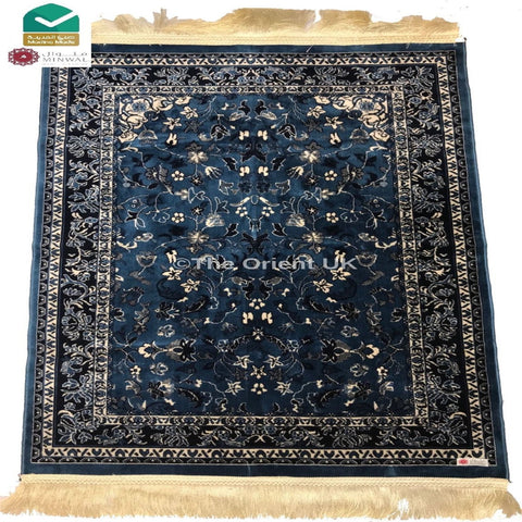 Al Haram XL Soft Prayer Pray Mat Salah Namaz Rug Mat 82x130cm - The Orient