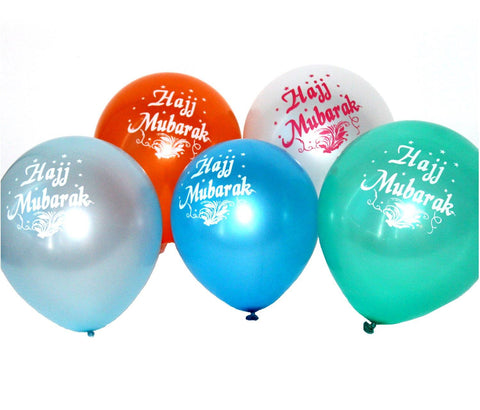Hajj Mubarak Party Decoration Balloons Multi Colour Celebration Balloon 10 Pack