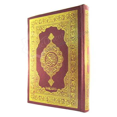 The Holy Quran Arabic Urdu Script - 16 Lines Medium 21x14cm DQ-35L