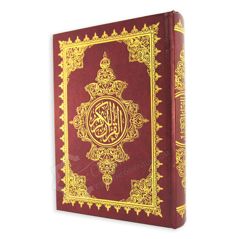 The Holy Quran Arabic Othmani Script Top Quality Printed in Syria - Medium 20x14cm - The Orient