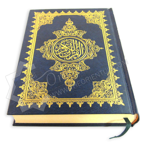 The Holy Quran Arabic Othmani Script Top Quality Printed in Syria - Medium 20x14cm