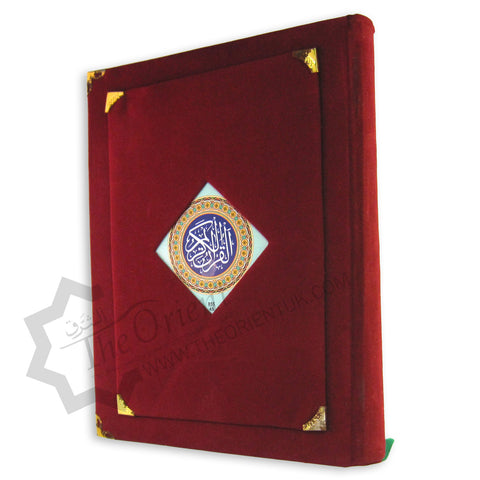 Colour Coded Quran with Tajweed Rules Velvet Cover - 16 Lines Large 25x19cm 855-4S - The Orient