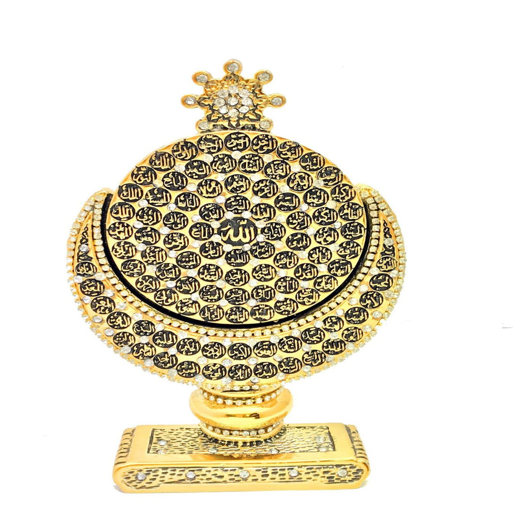 99 Names of Allah in Hilal Gold 18x11cm Islamic Muslims Hajj Eid Umrah Gift - The Orient