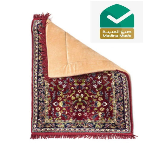 Large Soft Memory Foam Prayer Pray Mat Salah Namaz Rug