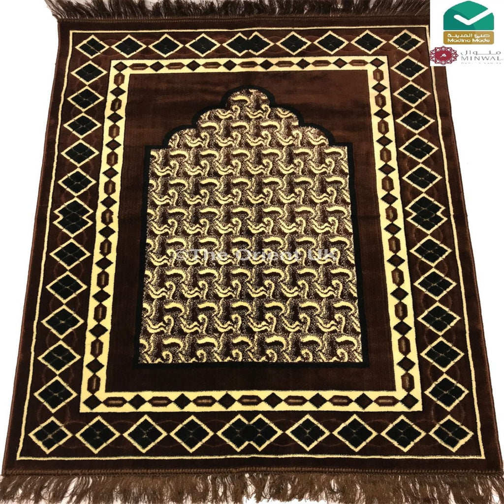 Pray Mat Thick Luxury Muslim Islamic Rug Madina Rug Made in Madina XL - The Orient