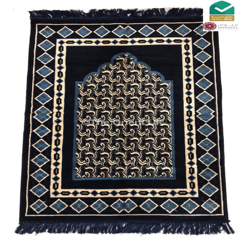 Pray Mat Thick Luxury Muslim Islamic Rug Madina Rug Made in Madina XL