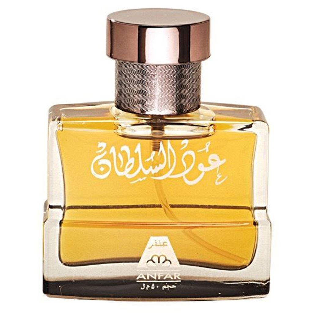 50ml Anfar Oudh Sultan AuSultan Perfume Long Lasting Boxed Ideal Gift Unisex Men Women Perfumes - The Orient