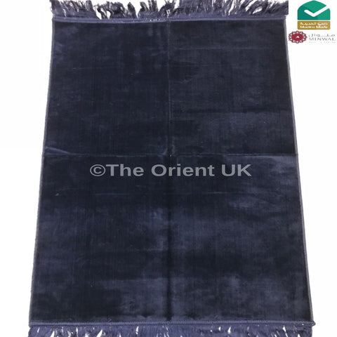 Plain Pray Mat HighQuality Madina Muslim Prayer Rug 110x70 Dark Blue - The Orient