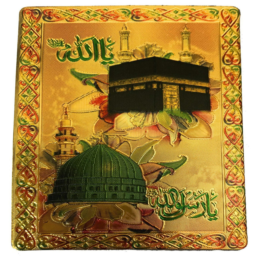 Islamic Fridge Magnet Rectable Gold Kabbah Madina Muslims Gift Ramadan Eid Hajj