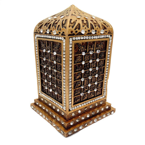 New Islamic Muslim Gift 99 Names Asma Husna Eid Hajj Home Decor Gold - The Orient