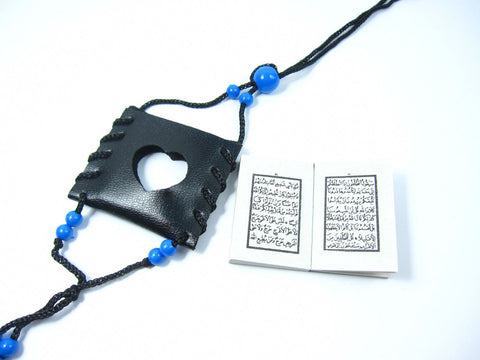 Car Hanging Quran Verses in Leather - The Orient