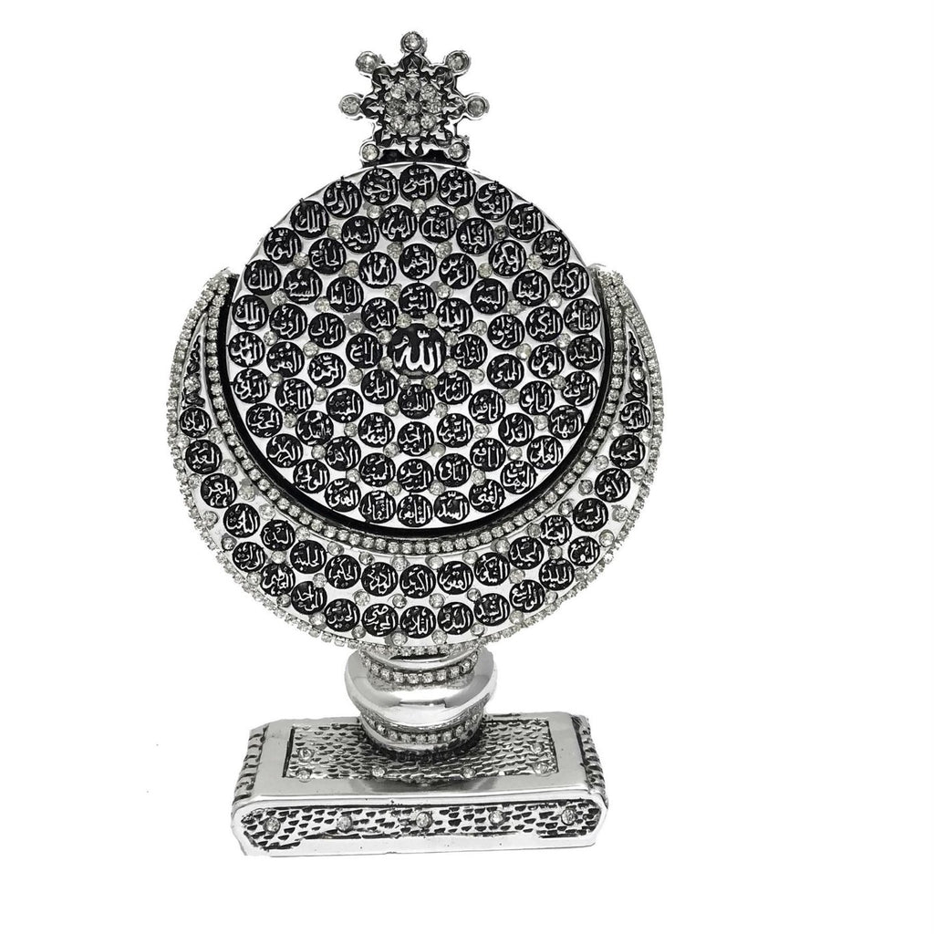 99 Names of Allah in Hilal Silver 18x11cm Islamic Muslims Hajj Eid Umrah Gift - The Orient