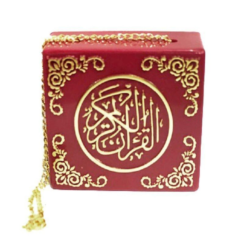 Rectangle Mini Quran Car Mirror Hanging Islamic Decoration Gift Red - The Orient