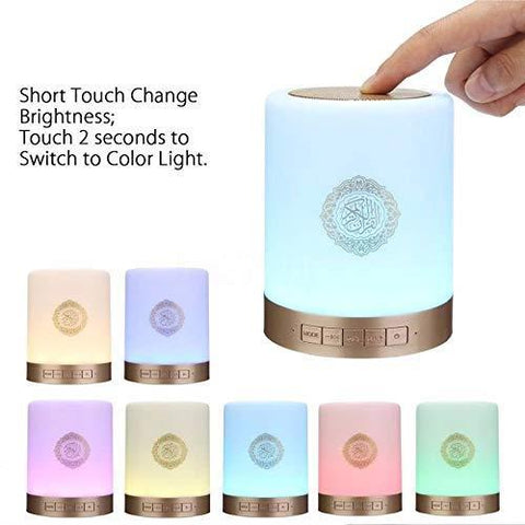 Portable Touch Lamp Quran Speaker with Remote Islamic Muslim Gift Hajj Wedding Umrah - The Orient