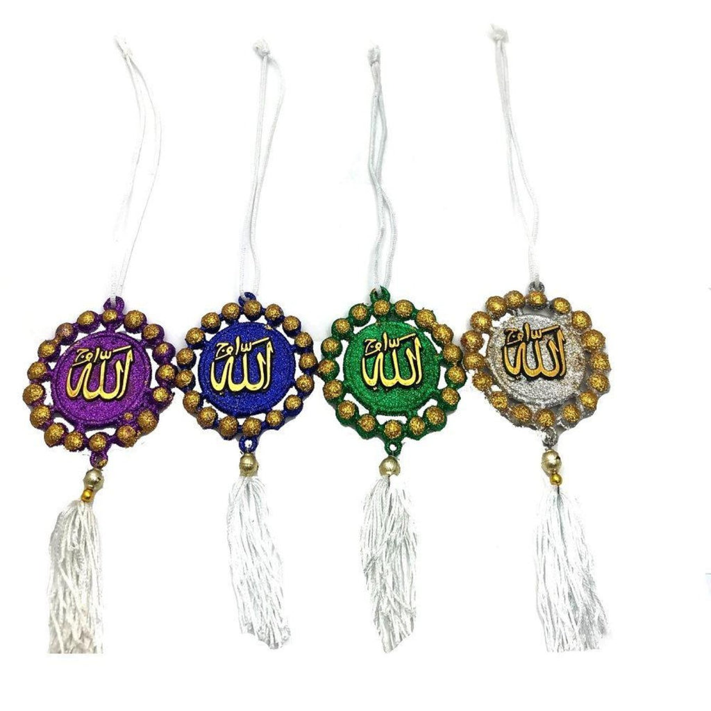 Allah & Mohammed Name Hanging Car Van Muslim Islamic Frame with Tassel 7cm Round - The Orient