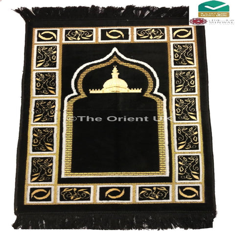 Muslim Kids Teen Pray Prayer Mat Namaz Salah Islamic Gift for children - The Orient