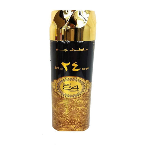 Genuine Oud 24 Hours Air Freshener Sandalwood Amber Musky Scents Home Fragrance - The Orient
